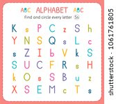 find and circle every letter s. ...   Shutterstock .eps vector #1061761805