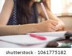soft focus.high school or... | Shutterstock . vector #1061775182