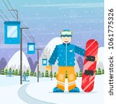 ski resort concept  a man with... | Shutterstock .eps vector #1061775326