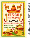 mexican restaurant festive menu ... | Shutterstock .eps vector #1061781695