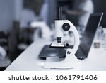 science microscope laboratory... | Shutterstock . vector #1061791406