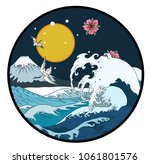 fuji mountain in circle...   Shutterstock .eps vector #1061801576