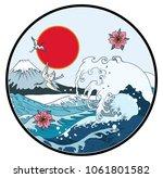 fuji mountain in circle... | Shutterstock .eps vector #1061801582