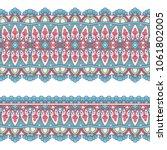 ethnic seamless border. hand... | Shutterstock .eps vector #1061802005