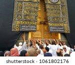 mecca   saudi arabia   december ... | Shutterstock . vector #1061802176