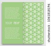 card  invitation  cover... | Shutterstock .eps vector #1061818196