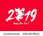 cute funny pig. happy new year. ... | Shutterstock .eps vector #1061819822