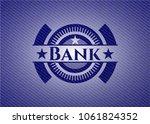 bank with jean texture | Shutterstock .eps vector #1061824352