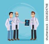 medical teamwork cartoon | Shutterstock .eps vector #1061824748
