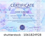 certificate with light... | Shutterstock .eps vector #1061824928