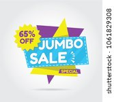 jumbo sale for sale banners ... | Shutterstock .eps vector #1061829308