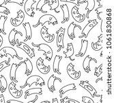 seamless pattern lazy cat ... | Shutterstock .eps vector #1061830868