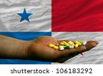 man holding capsules in front... | Shutterstock . vector #106183292
