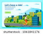 vector bright bicycle ride... | Shutterstock .eps vector #1061841176