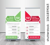 professional roll up stand... | Shutterstock .eps vector #1061859065