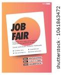 job fair poster template with... | Shutterstock .eps vector #1061863472