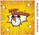 last chance concept... | Shutterstock .eps vector #1061865566