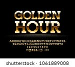 vector majestic text golden... | Shutterstock .eps vector #1061889008