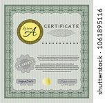 green certificate.... | Shutterstock .eps vector #1061895116