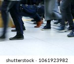 motion blurred of people... | Shutterstock . vector #1061923982