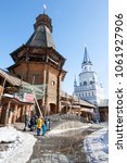 moscow  russia march 23  2018 ... | Shutterstock . vector #1061927906