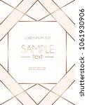 geometric rose gold design... | Shutterstock .eps vector #1061930906