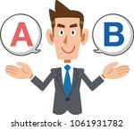 male selection proposal | Shutterstock .eps vector #1061931782