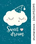 sleeping cloud. lettering ... | Shutterstock .eps vector #1061952095