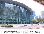 taipei taiwan   march 7  2018 ... | Shutterstock . vector #1061962532