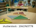 wooden montessori toys on table ... | Shutterstock . vector #1061965778