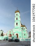 perm city  russia   march  4 ... | Shutterstock . vector #1061977082