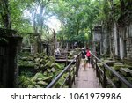 siem reap  cambodia on august 8 ... | Shutterstock . vector #1061979986