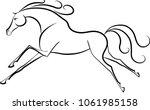 Stock vector a drawn fairytale horse 1061985158