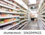 defocused of shelf  display in... | Shutterstock . vector #1062049622