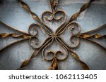 Decorative Parts Of Metal Gates ...