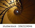stairways to budapest rooftop | Shutterstock . vector #1062124046