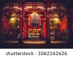 feb 09  2015  tokyo  japan ...   Shutterstock . vector #1062162626