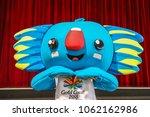 the blue koala bear mascot... | Shutterstock . vector #1062162986