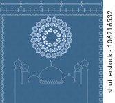 creative islamic design. | Shutterstock . vector #106216532