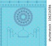 blue islamic background. | Shutterstock . vector #106216586