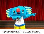 borobi the famous blue koala... | Shutterstock . vector #1062169298