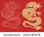 gold dragon on red background... | Shutterstock .eps vector #1062182078