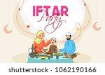 ramadan kareem  iftar party... | Shutterstock .eps vector #1062190166