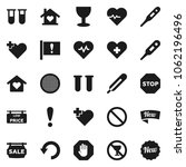 flat vector icon set   sieve... | Shutterstock .eps vector #1062196496
