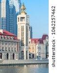 tianjin jin wan plaza against... | Shutterstock . vector #1062257462