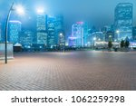 town square in central hong... | Shutterstock . vector #1062259298