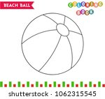 beach ball coloring book page... | Shutterstock .eps vector #1062315545