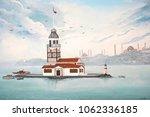 paint of kiz kulesi or maiden's ... | Shutterstock . vector #1062336185