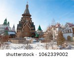 moscow  russia march 23 2018 ... | Shutterstock . vector #1062339002