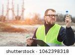 adult man the ecologist. he... | Shutterstock . vector #1062398318